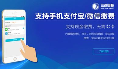 天津三源申特电力设备销售有限公司官网_天津网站建设网页设计案例