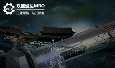 天津玖盛通达机械设备五金商城官网_天津网站建设网页设计案例